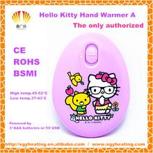 hello kitty calentador de la mano