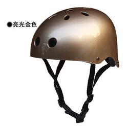 Childrens adult cute kid helmet skateboard helmet skiing helmet kid full face scooter Helmet