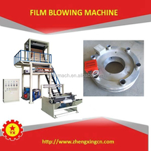 TBSY-600 high speed low price plastic film blowing machine