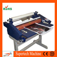 Automatic Hot and Cold Roll Laminator