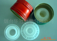 Aluminum closure with plastic insert for olive oil