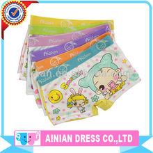Cartoon Young Girls Panties