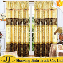 Jacquard silk curtain The finished curtain custom-made curtain factory straight for the new product