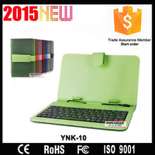 Most popular 7 inch wired pc keyboard cover (YNK-10)
