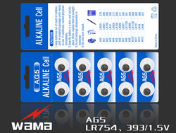 guangzhou battery 1.5v alkaline button cell LR48 battery AG5