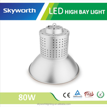 New patent seven color housing aluminum alloy approved CE ROHS TUV 100lm/w 80w ip65 led high bay light