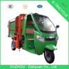 garbage electric truck safe low price disabled tricycle