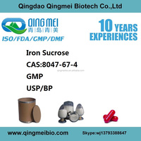 Pharm grade CAS 8047-67-4 Iron Sucrose with GMP ISO