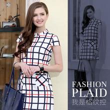 Brand women's 2015 summer European leg of a small stand-up collar short-sleeve plaid chiffon A-line dress OL temperament dress