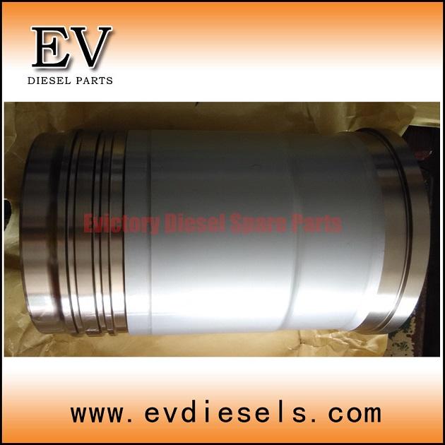 RG8 cylinder liner.jpg