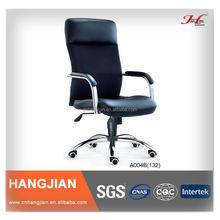 A004B Hangjian Simple Design PU Leather Swing Chair