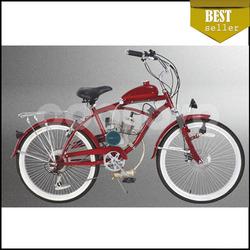 26 inch 80cc 2-stroke gas motor chopper bike kit