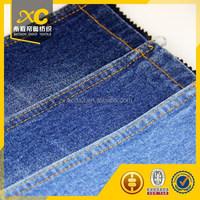 Buyers rolls of denim jeans fabric stocklot