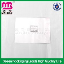 strong enough custom and printed mailing bag