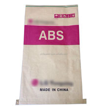 paper-plastic compound bag paper & PP composit bag for packing 25kg/50kg