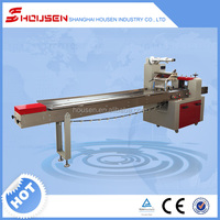 High speed full automatic lollipop pillow packaging machine