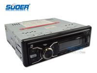 Suoer Good Quality USB Car One Din DVD Player Car MP3/MP4 Player