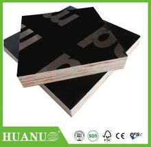 outdoor plywood boards,low price marine plywood,wood flooring for trailers
