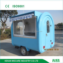 factory price. customized Multi-Functional food catering truck