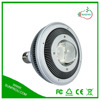 2014 New Design SMD Lamp Beads Indoor Grow Light Wholesale COB 40W LED Grow Bulb With E27/E40 From Sunprou