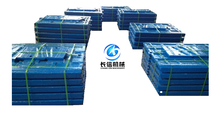 High manganese steel ,Best price with Top quality jaw crusher plate