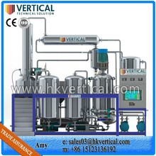 VTS-PP Car Oil Change Machine, Motor Oil Purification And Recycling