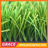 China Futsal Fake Grass Plastic Flooring
