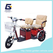 hot sale luxury 3 wheel cheap mobility scooter with seats for adults tricycle manufacturer