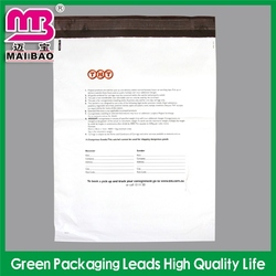 custom design logo printing 10x13 inches poly mailers self sealing plastic bag