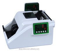 Cash Counter Machine with UV MG Counterfeit Detection