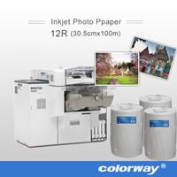 Noritsu minilab photo paper for dry lab printers dDP411,dDP421,dDP621,D701,D703,D1005, QSS 3001