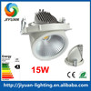 high qualityLed Recessed Downlight 15W cob led trunk light