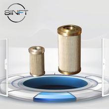 HQ 1244 oil filter machine