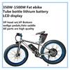350w-1500w electric fat tire dirt bike conversion kit
