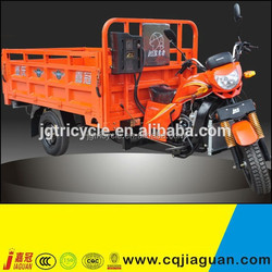 175cc Three Wheel Motorcycle In China On Sale