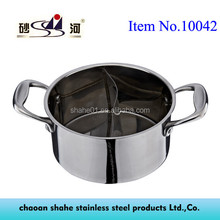 14 cm Exquisite stainless steel 1.2 mm divider hot pot