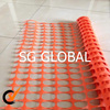 Temporary Inground Swimming Pool Safety Fence
