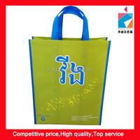 Custom Recycle Non Woven Biological Shopping Bag