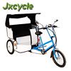 jxcycle jx-t02 three wheel electric auto rickshaw for sale