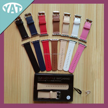 New design colorful leather band for i watch