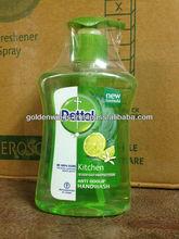DETTOL KITCHEN ANTI ODOUR HAND WASH