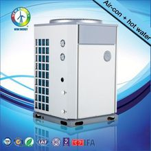 -25 degree low temperature water house cabinets
