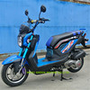cool sports scooter gasoline 150cc 125cc