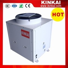 GuangZhou High COP Low Price Hot Water Boiler With CE