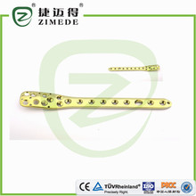 20204 Humeral Proximal Locking Compression Plate surgical implants veterinay implants animal implants