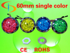 high quality super bright 60mm 12pcs SMD 5050 flat cover and helix cover led pixel light