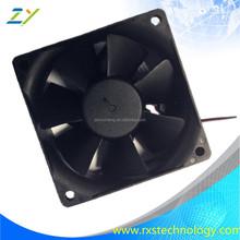 sport clothes algefacient 70X70X25MM DC fan 12 volt fan reliable operation
