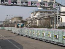 35% high quality Hydrogen Peroxide