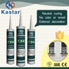 Trade Assurance high quality glass & roofing no odor and smell neutral silicone sealant