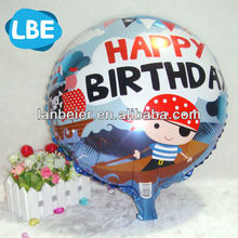 18 inch birthday party balloon decoration